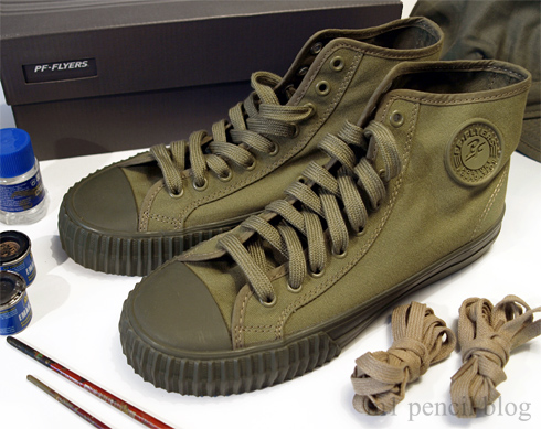 Make yourself some Jungle Shoes   M1 Pencil